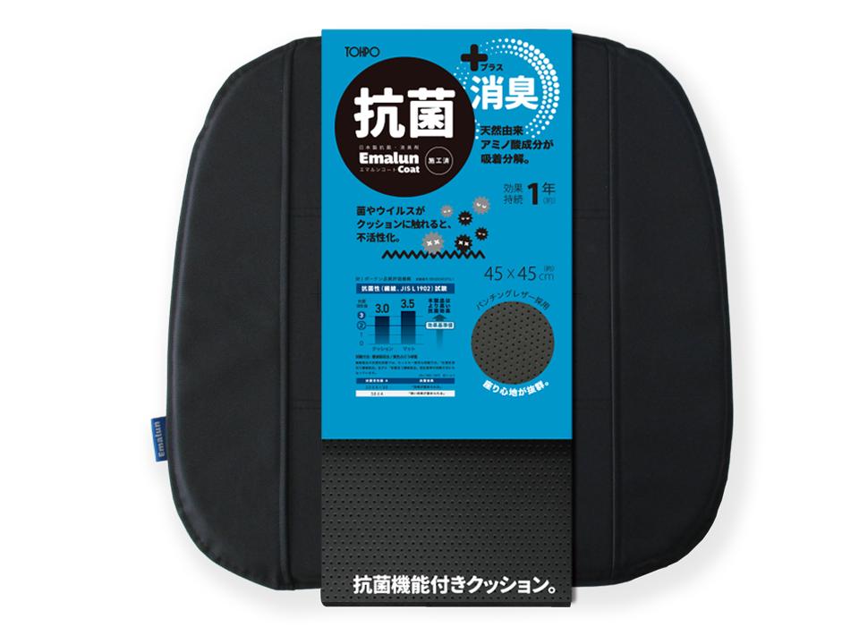 KOLS-95063_a